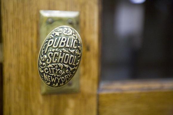 BMGF NYC School visits