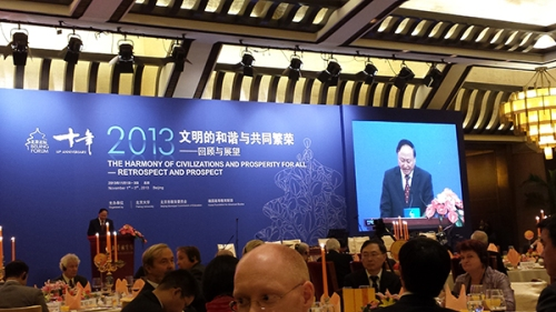 10th Annual Beijing Forum